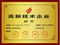 资质荣誉1